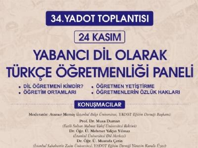 34. YADOT Çalışma Toplantısı, Fatih Sultan Mehmet Vakıf Üniversitesi
